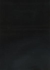 Samt Stickers Velvet-Stickerfolie - 20 x 28 cm - schwarz